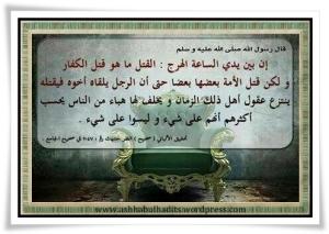 mutiara salaf 1
